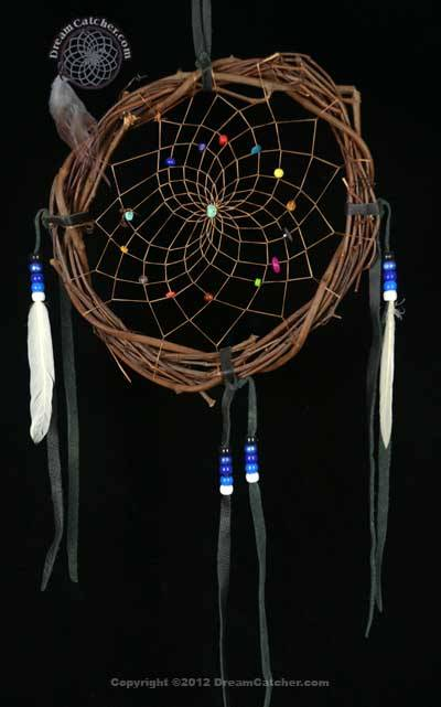 Treasure Dream Catcher with Certificate of Authenticity (8 Inch)